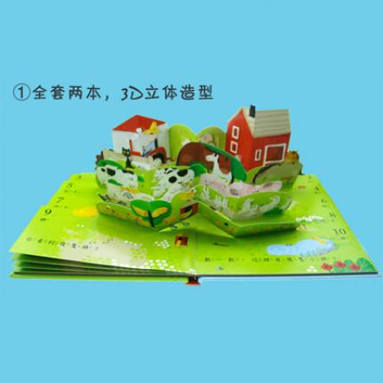 Three-dimensional book-01