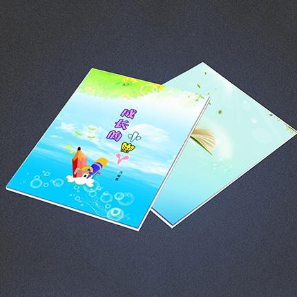 Children's books 02