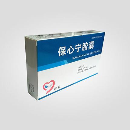 Pharmaceutical Packing 06
