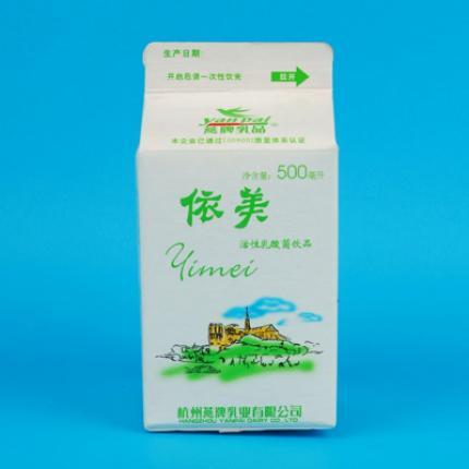 Milk003
