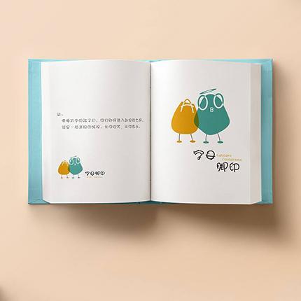 Children's books 05