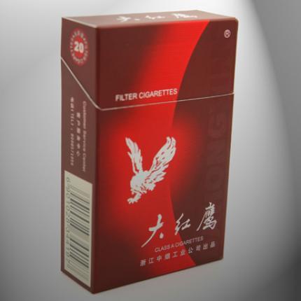 Cigarette 11