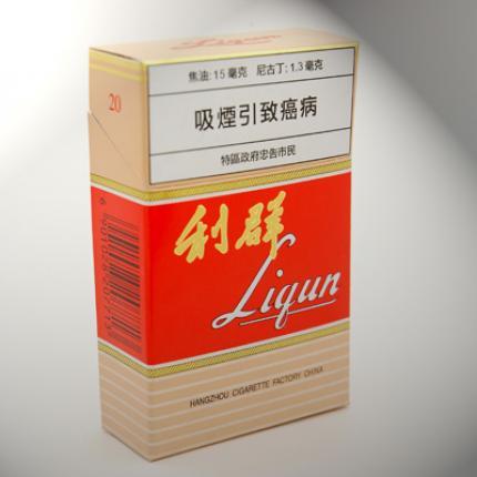 Cigarette 08