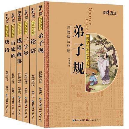 Children's books 07