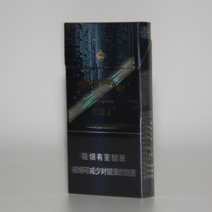Cigarette 05