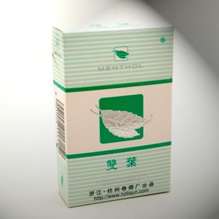 Cigarette 09