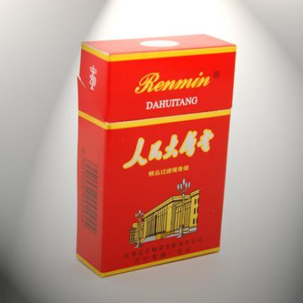 Cigarette 14