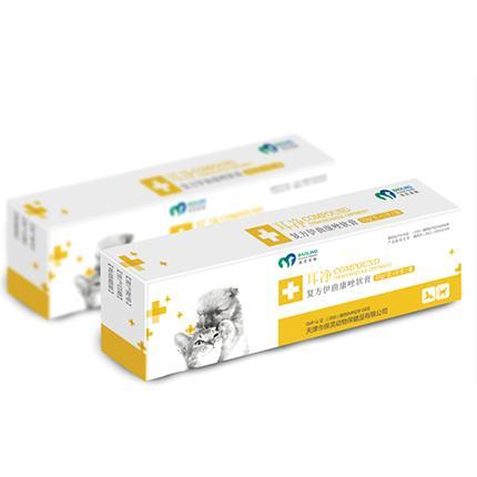 Pharmaceutical Packing 02